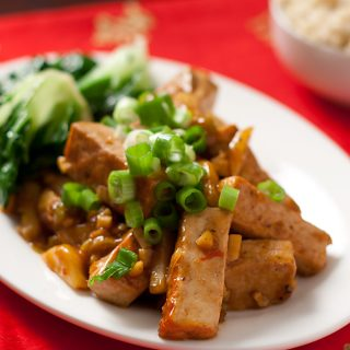 Sichuan or Szechuan Tofu with Garlic Sauce