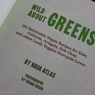 Wild About Greens Giveaway