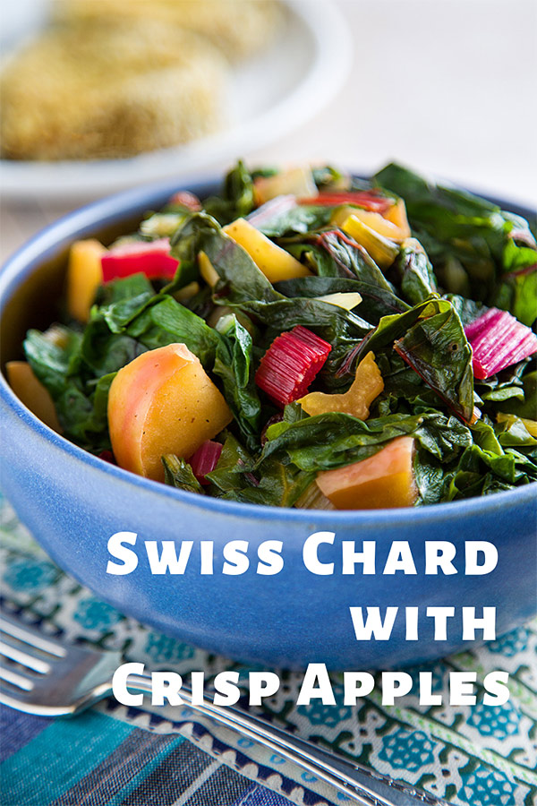 Swiss Chard with Crisp Apples: The bright crisp flavor of apples complements Swiss chard so that there is no trace of bitterness. A delicious #vegan side dish! #wfpb #wfpbno #greens